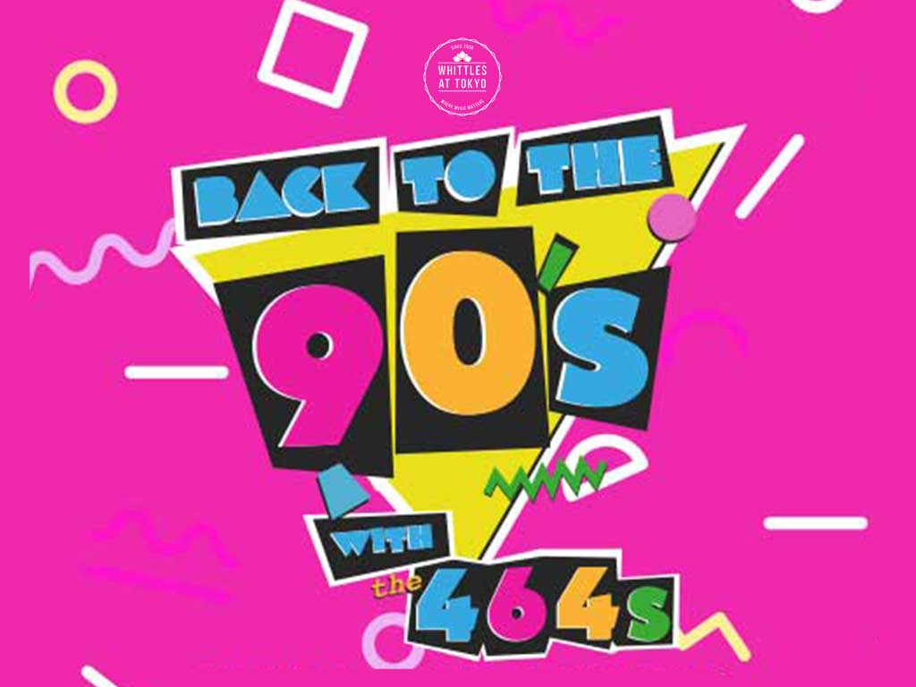90s night oldham