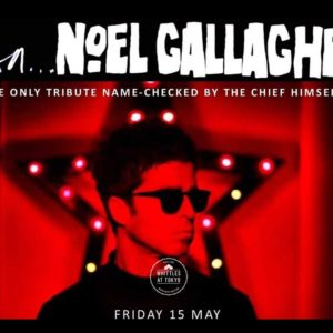 aka noel gallagher oldham